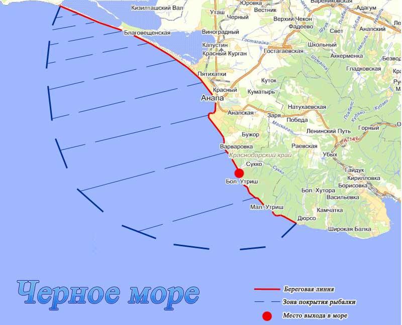 рыбалка на черном море краснодарского края