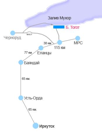 Схема проезда. База Тогот