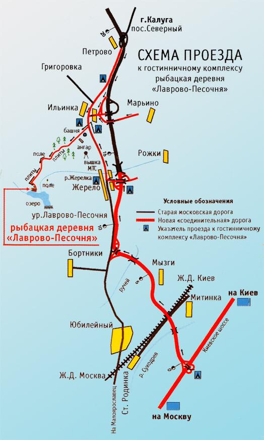 платная рыбалка в калужской области показать на карте