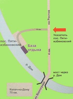 База Пятиизбянка