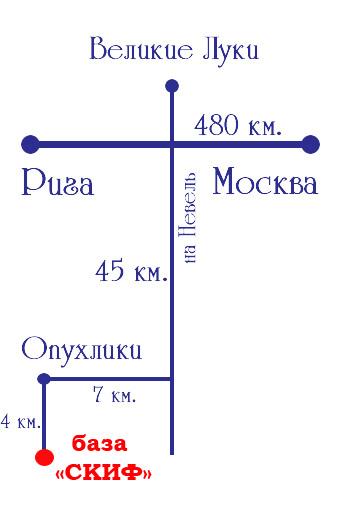 База Скиф Схема проезда