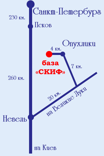 База Скиф